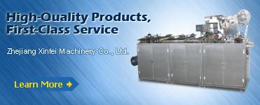 Zhejiang Xinfei Machinery Co., Ltd.
