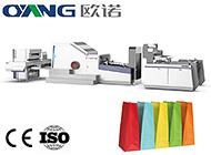 Zhejiang Ounuo Machinery Co., Ltd.