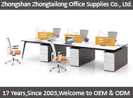 Zhongshan Zhongtailong Office Supplies Co., Ltd.