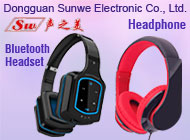 Dongguan Sunwe Electronic Co., Ltd.