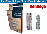 Tong Xiang Dafugui Medical Supplies Factory