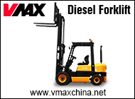 Anhui VMAX Heavy Industry Co., Ltd.