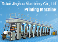 Ruian Jinghua Machinery Co., Ltd.