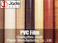 Guangzhou Jiade Plastic Manufacturing Co., Ltd.