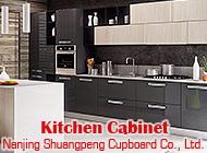 Nanjing Shuangpeng Cupboard Co., Ltd.