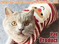 Hangzhou Jingwei Import & Export Co., Ltd.