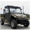 UTV - Wuhan Baiqi Industrial Co., Ltd.