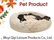 Wuyi Qiyi Leisure Products Co., Ltd.