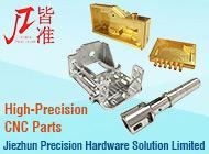 Jiezhun Precision Hardware Solution Limited
