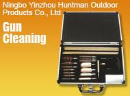 Ningbo Yinzhou Huntman Outdoor Products Co., Ltd.