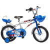 Children Bicycle - Xingtai City Suke Bicycle Parts Co., Ltd.