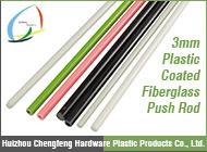 Huizhou Chengfeng Hardware Plastic Products Co., Ltd.