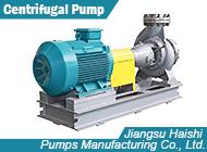 Jiangsu Haishi Pumps Manufacturing Co., Ltd.