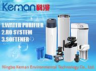Ningbo Keman Environmental Technology Co., Ltd.