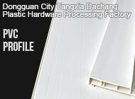 Dongguan City Tangxia Dachang Plastic Hardware Processing Factory