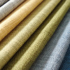 Fabric - Wujiang Guanyu Textile Co., Ltd.