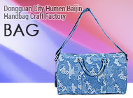 Dongguan City Humen Baijin Handbag Craft Factory