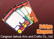 Cangnan Jiahua Arts and Crafts Co., Ltd.