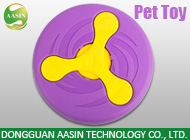 DONGGUAN AASIN TECHNOLOGY CO., LTD.