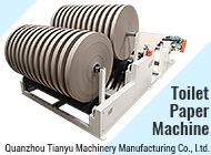 Quanzhou Tianyu Machinery Manufacturing Co., Ltd.