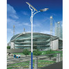 Solar Street Light - Jiangsu Baode Lighting Equipment Co., Ltd.