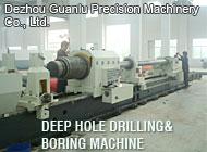 Dezhou Guanlu Precision Machinery Co., Ltd.