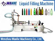 Wenzhou Wanhe Machinery Co., Ltd.