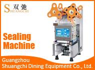 Guangzhou Shuangchi Dining Equipment Co., Ltd.