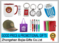 Zhongshan Bojia-Gifts Co., Ltd.