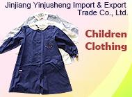 Jinjiang Yinjusheng Import & Export Trade Co., Ltd.