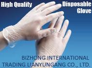 BIZHONG INTERNATIONAL TRADING LIANYUNGANG CO., LTD.