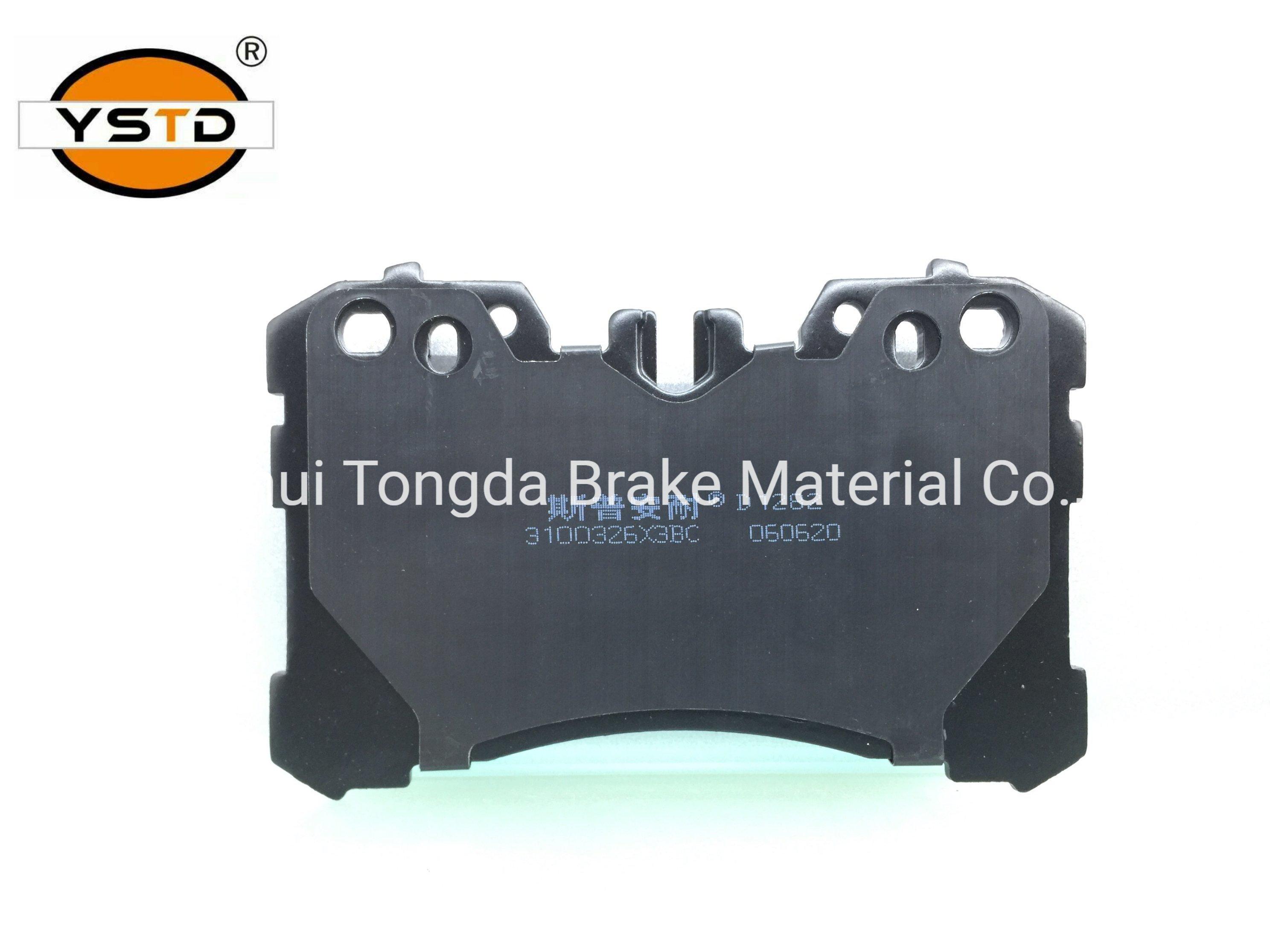 Hengshui Tongda Brake Material Co., Ltd.