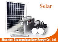 Shenzhen Chuangruigao New Energy Co., Ltd.