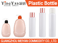 GUANGZHOU MEIYAN COMMODITY CO., LTD.