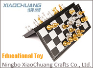 Ningbo XiaoChuang Crafts Co., Ltd.