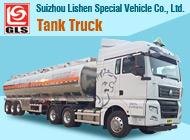 Suizhou Lishen Special Vehicle Co., Ltd.