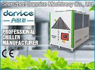 Shenzhen Dannice Machinery Co., Ltd.