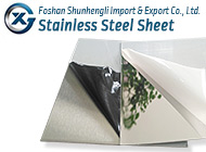 Foshan Shunhengli Import & Export Co., Ltd.