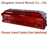 Qingdao Urand Wood Co., Ltd.