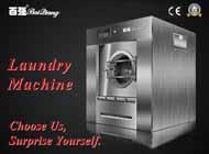 Shanghai Baiqiang Washing Equipment Manufacturing Co., Ltd.