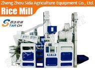 Zheng Zhou Sida Agriculture Equipment Co., Ltd.