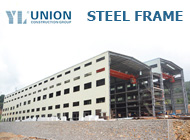 Guangdong Union Steel Structure Material Co., Ltd.