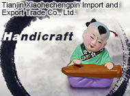 Tianjin Xiaohechengpin Import and Export Trade Co., Ltd.