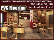 JIANGSU CHANGLONG DECORATIVE MATERIAL TECHNICAL CO., LTD.