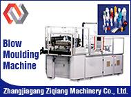 Zhangjiagang Ziqiang Machinery Co., Ltd.