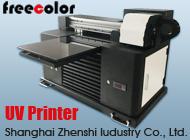 Shanghai Zhenshi Iudustry Co., Ltd.