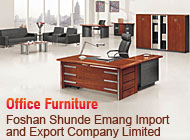 Foshan Shunde Emang Import and Export Company Limited