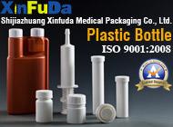 Shijiazhuang Xinfuda Medical Packaging Co., Ltd.