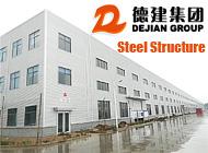 Shandong Dejian Group Co., Ltd.