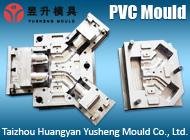 Taizhou Huangyan Yusheng Mould Co., Ltd.